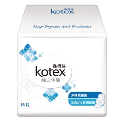 圖片 《靠得住》純白體驗淨味紫羅蘭日用超薄衛生棉23cm(18片x8包/組)