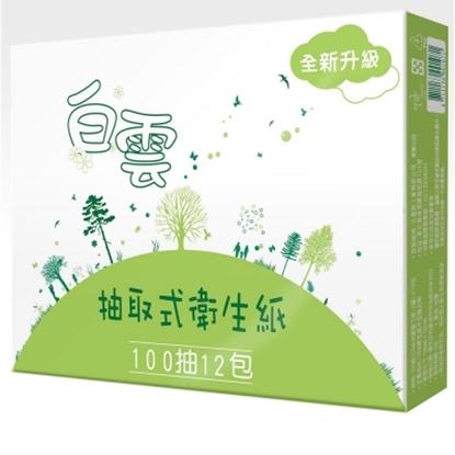 圖片 【白雲】抽取衛生紙100抽(12包x6串/箱)