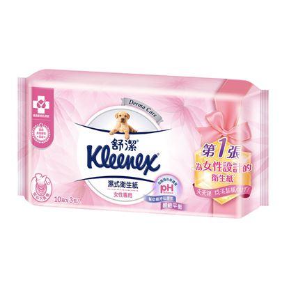 圖片 舒潔 女性專用濕式衛生紙10張X3包X18組/箱