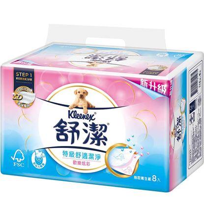 圖片 舒潔 歡樂炫彩特級舒適抽取衛生紙110抽(8包x8串/箱)