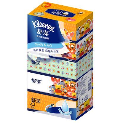 圖片 舒潔 迪士尼溫和柔感盒裝面紙140抽(5盒x10串/箱)