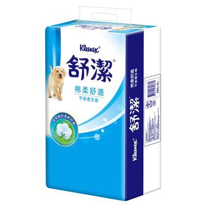 圖片 舒潔-柔棉舒適平版衛生紙268張(6包X8串/箱)