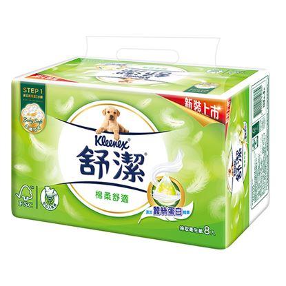 圖片 【舒潔】舒潔棉柔舒適抽取衛生紙 100X8X8串/箱