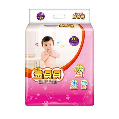 圖片 頂級金貝貝 棉柔透氣紙尿褲XXL (27+1片)x6包/箱