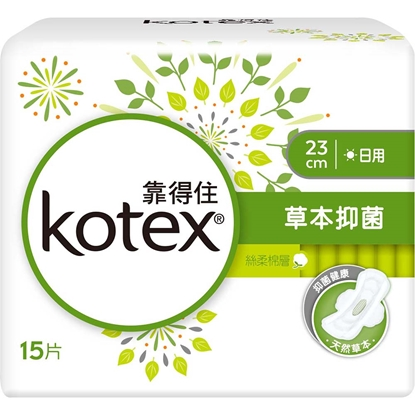 圖片 《靠得住》溫柔宣言草本抑菌衛生棉-日用超薄23cm(15片x24包/組)