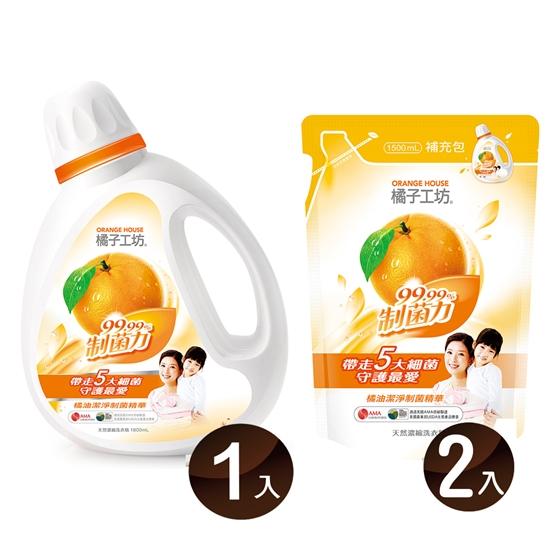 圖片 橘子工坊天然濃縮洗衣精-制菌力 1+2組(1800mlx1瓶+1500mlx2包)