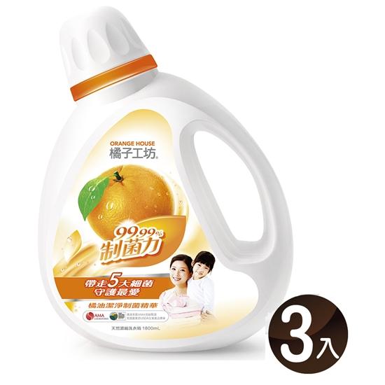 橘子工坊 抗菌