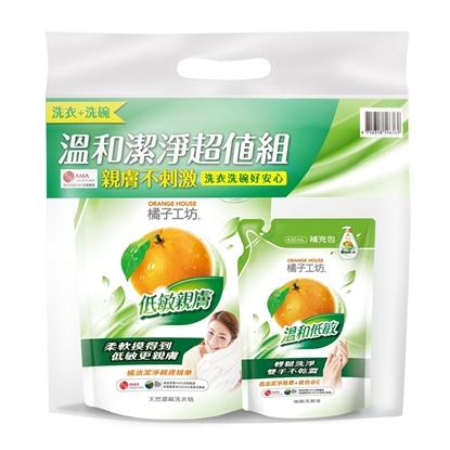 圖片 橘子工坊衣物清潔類天然濃縮洗衣精補充包-低敏親膚1500ml*3包+洗碗精補充包-低敏親膚430ml*3包