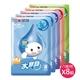 康乃馨水寶貝兒童濕巾混合裝8抽x5包x8組(共40小包)