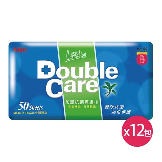 抗菌 濕紙巾 茶樹精油