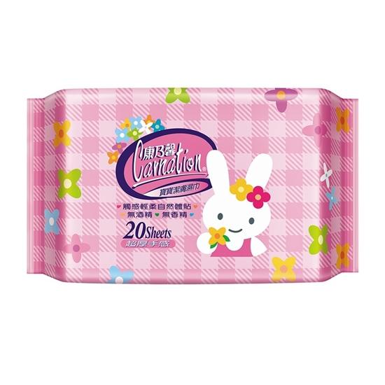 圖片 【康乃馨】康乃馨寶寶潔膚濕巾補充包(兔子)80抽x8包/組