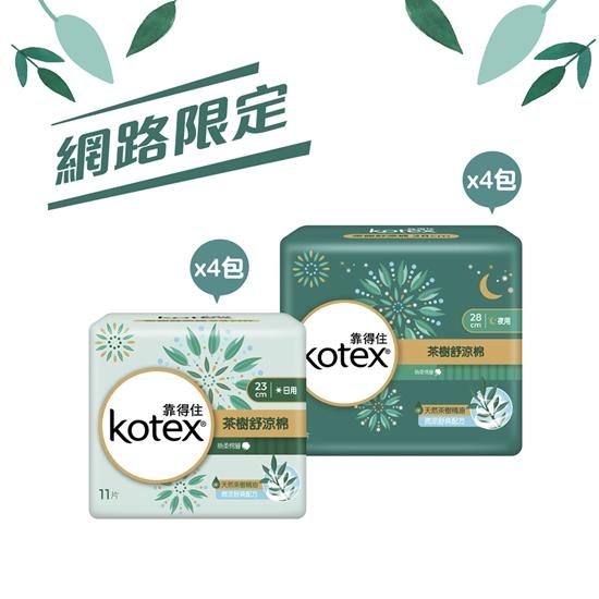 天然 茶樹精油