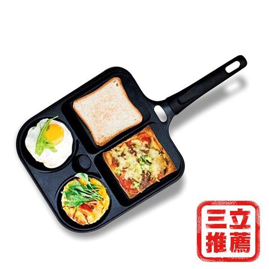 圖片 Mami.cook 廚房藝術多功能四格平底鍋-電