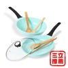 圖片 【Mami.cook】 韓國陶鑽不沾鍋七件組(原廠蒂芬妮限定色號)-電