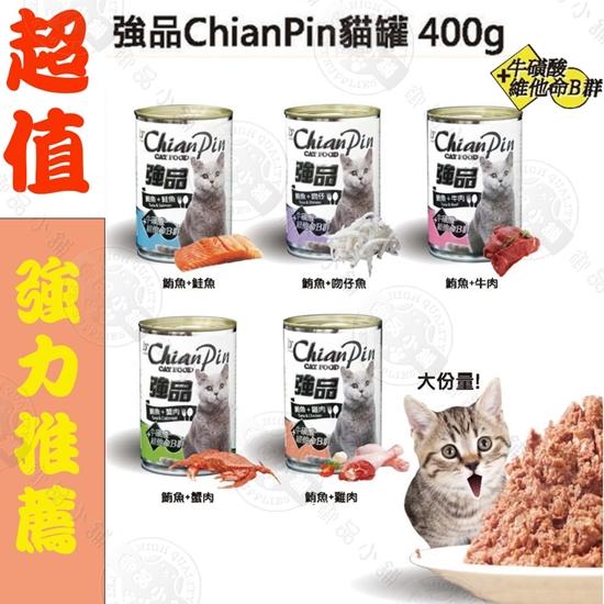 寡糖 寵物食品