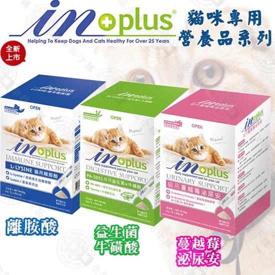 益生菌 保健食品