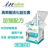 圖片 送贈品=IN-Plus《PA-5051高效能犬用活化益生菌》5g/包X24包/盒 改善調理腸胃不適