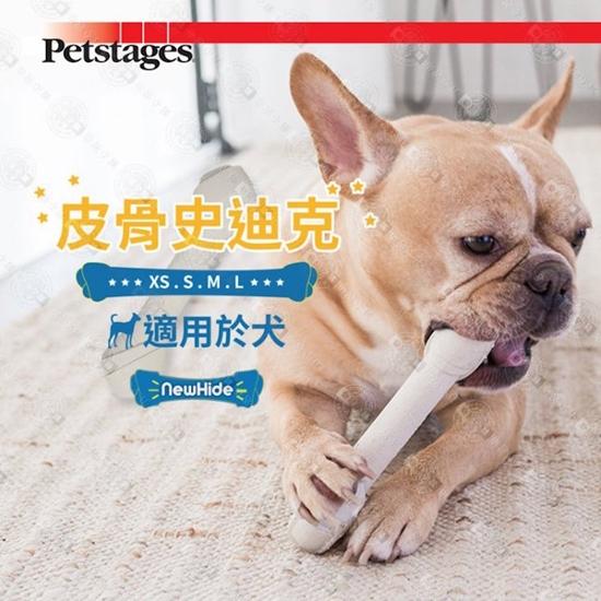 寵物用品 磨牙 舒壓