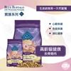圖片 新上市BlueBuffalo藍饌 寶護系列 3lb 幼貓成長/成貓宅宅化毛/高齡貓健康 雞肉 送贈品