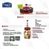 圖片 LOCK&LOCK 樂扣樂扣《單向排氣閥玻璃密封罐》1.5L 保鮮 收納罐 適用醃漬食品 LLG552