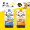 圖片 送贈品》優格TOMA-PRO 成幼犬/熟齡犬 1.5kg/3kg/7kg 經典寵物食譜 狗飼 養生 鮭魚 馬鈴薯 藜麥