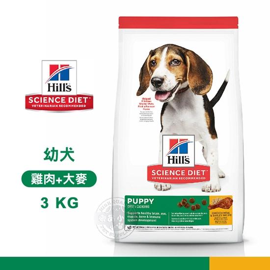寵物食品 礦物質 蛋白質