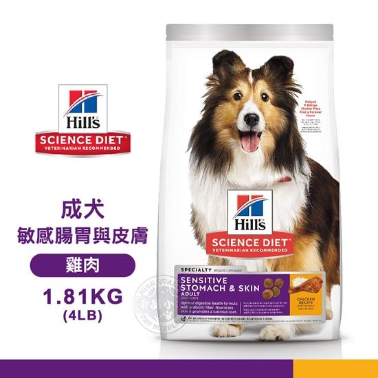 希爾思 寵物食品