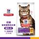 [送贈品] Hills 希爾思 8523 成貓 敏感腸胃與皮膚 雞肉與米特調 1.59KG/3.5LB 寵物 貓飼料