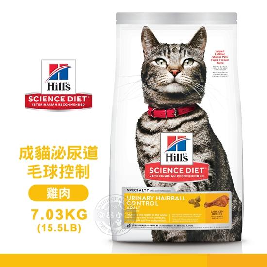 寵物食品 蛋白質