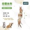 圖片 MATCH 【田園系列玩偶】 小鼠/小球/劍麻柱/劍麻魚 貓玩具 磨爪 舒壓 耐用 貓草玩具