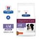 希爾思 Hills 犬用 i/d Low Fat 低脂消化系統護理 1.5KG/8.5LB 促進益菌生長 處方 狗飼料
