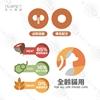 圖片 陪心寵糧 NU4PET 無穀低碳貓糧 全齡貓泌尿道保健 1KG / 2KG / 6KG 鮮雞野莓口味 爆毛配方 貓飼料