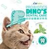 圖片 IN PLUS 好好益菌潔牙噴噴 貓用 120ml 口腔保健 貓保健品 潔牙水 營養品