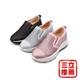 A.S.O機能休閒 氧身健康金箔羊皮貼鑽休閒鞋-電