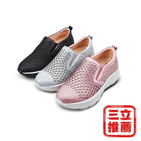 圖片 A.S.O機能休閒 氧身健康金箔羊皮貼鑽休閒鞋-電