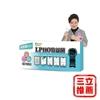 圖片 LP110【生寶國際生技】特益菌【600億】(30包/盒)-電