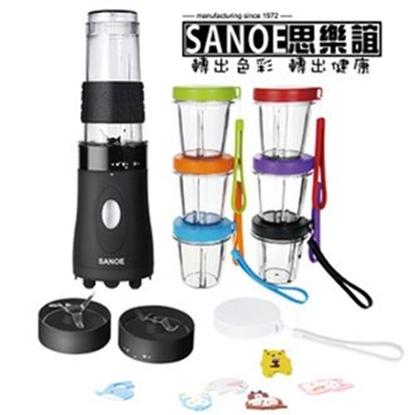 思樂誼SANOE 寶寶樂調理機 B103 7色 公司貨 三年保固 嬰兒用攪拌機