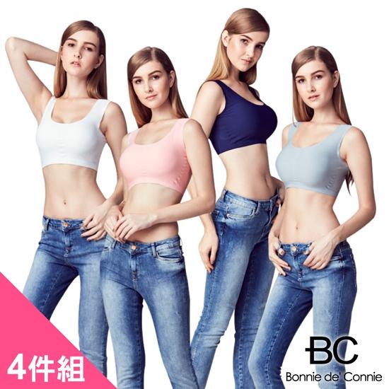 圖片 【法國BC】無縫貼合超親膚透氣無痕內衣組M-電