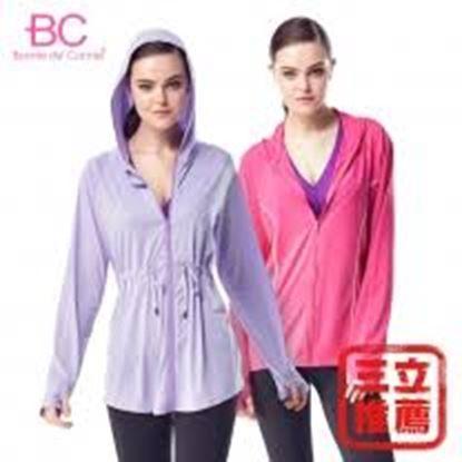 圖片 【BC】抗UV防曬外套兩件組-電