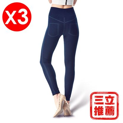 圖片 【法國BC】名模愛用款遠紅外線深層燃脂護腰孅瘦褲2+1件組-電