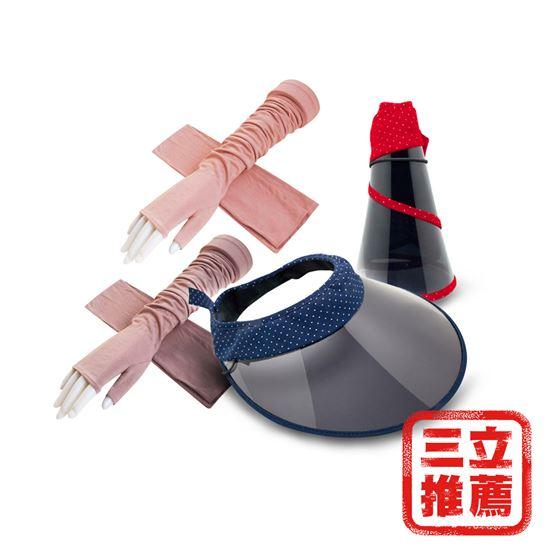 圖片 Kosui 醫美推薦抗UV捲捲美容帽+護指袖套(4入組)
