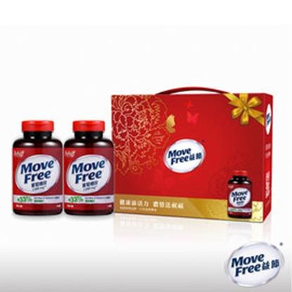 圖片 【Schiff】Move Free葡萄糖胺錠禮盒組 加強型+33% (150錠x2瓶)