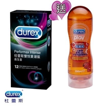 圖片 Durex杜蕾斯 雙悅愛潮裝保險套(12入) +杜蕾斯 瓜拿納催情2合1按摩情趣潤滑劑200ml