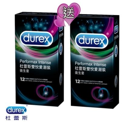 圖片 Durex杜蕾斯 雙悅愛潮裝保險套(12入)+雙悅愛潮裝保險套(12入)