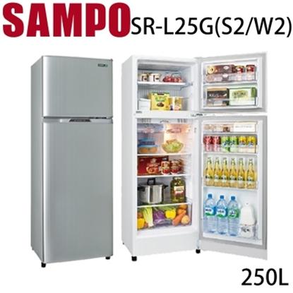 【SAMPO聲寶】250L定頻節能冰箱SR-L25G