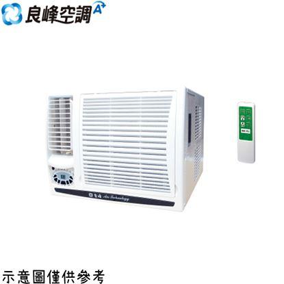 圖片 【renfoss良峰】4-6坪定頻冷暖左吹窗型冷氣GTW-282LH