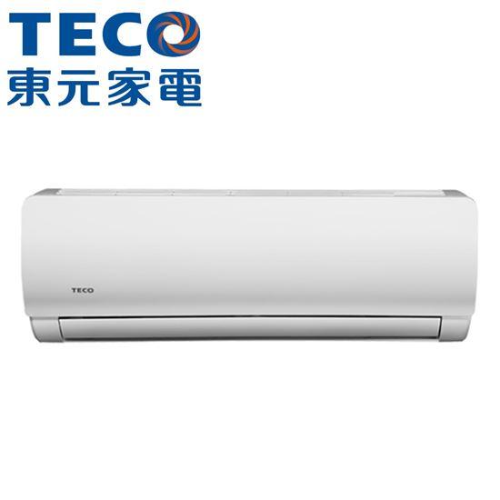 圖片 【TECO東元】9-11坪定頻單冷分離式冷氣MA-GS72FC/MS-GS72FC