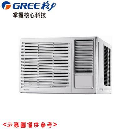 圖片 【GREE臺灣格力】3-5坪定頻右吹窗型冷氣GWF-23D