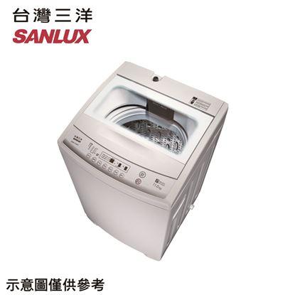 圖片 原廠送好禮【SANLUX三洋】11kg單槽洗衣機ASW-110HTB
