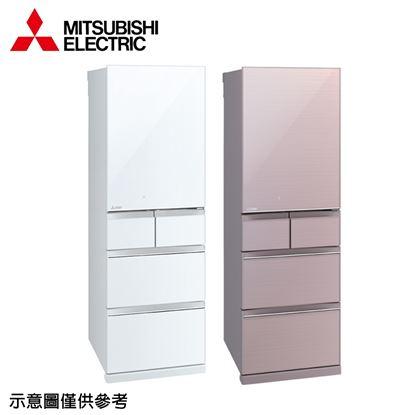 圖片 【結帳享優惠】【MITSUBISHI 三菱】455公升日本原裝變頻五門冰箱MR-BC46Z